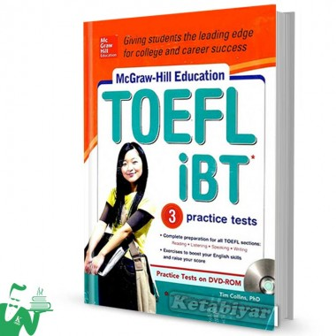 کتاب McGraw Hill Education TOEFL iBT