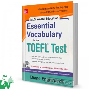 کتاب Essential Vocabulary for the TOEFL Test