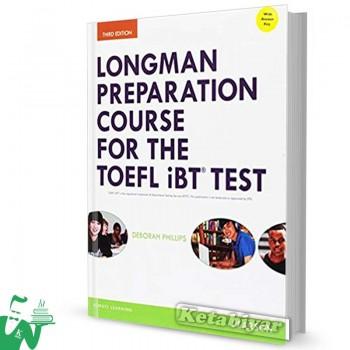 کتاب Longman Preparation Course for the TOEFL iBT Test 3rd