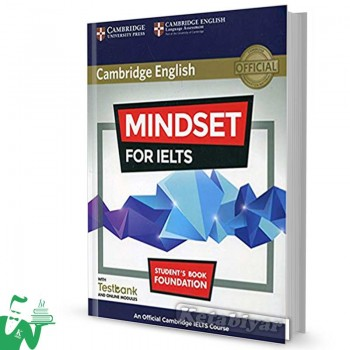 کتاب Cambridge English Mindset For IELTS Foundation Student Book