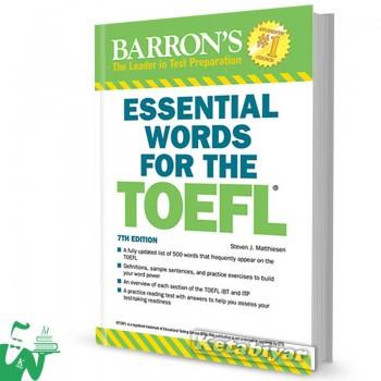 کتاب Essential Words for the TOEFL 7th
