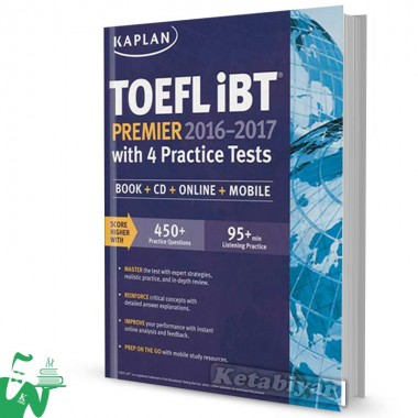 کتاب Kaplan TOEFL iBT Premier 2016-2017