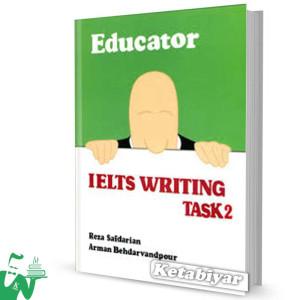 کتاب Educator IELTS Writing Task 2