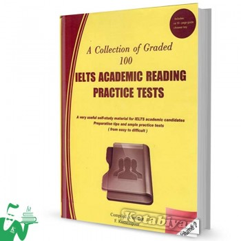 کتاب A Collection of Graded 100 IELTS Academic Reading-Volume 2
