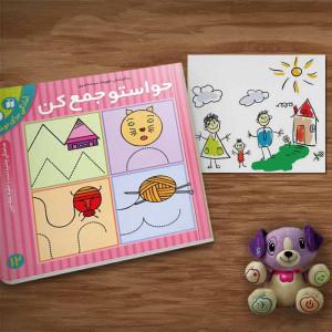 کتاب حواستو جمع کن (12) آمادگی برای نوشتار