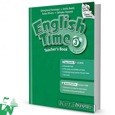 کتاب English Time 3 Teachers Book 2nd