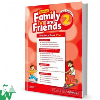 کتاب American Family and Friends 2 (2nd) Teachers book