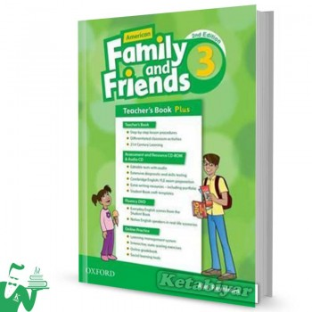 کتاب American Family and Friends 3 (2nd) Teachers book