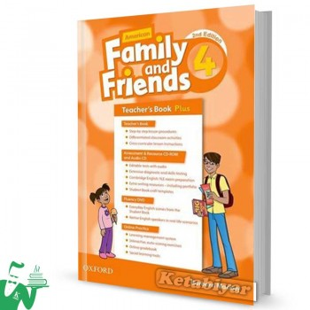کتاب American Family and Friends 4 (2nd) Teachers book