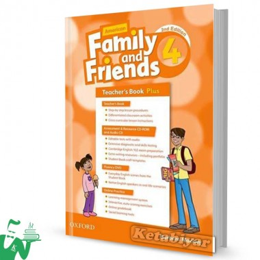 کتاب American Family and Friends 4 (2nd) Teachers book