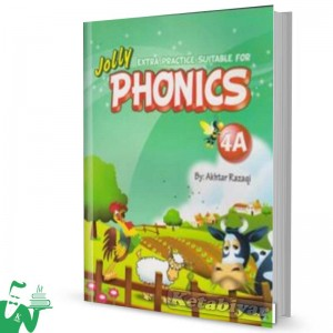 کتاب Extra Practice Suitable for Phonics 4A