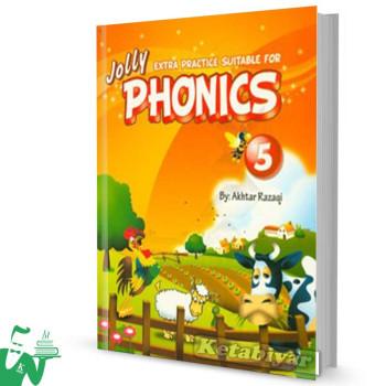 کتاب  Extra Practice Suitable for Phonics 5