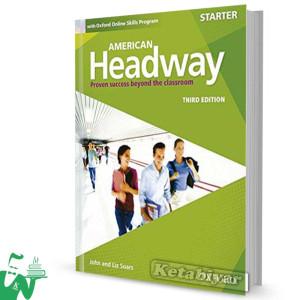 کتاب American Headway Starter (3rd) SB+WB