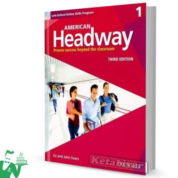 کتاب American Headway 1 (3rd) SB+WB