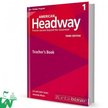 کتاب American Headway 1 (3rd) Teachers book