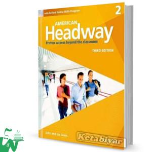 کتاب American Headway 2 (3rd) SB+WB