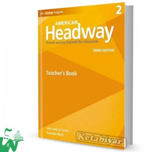کتاب American Headway 2 (3rd) Teachers book
