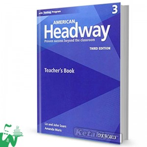 کتاب  American Headway 3 (3rd) Teachers book
