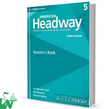 کتاب  American Headway 5 (3rd) Teachers book