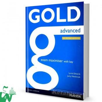 کتاب Gold Advanced 2015 Maximiser with Key