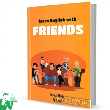 کتاب  Learn English With Friends