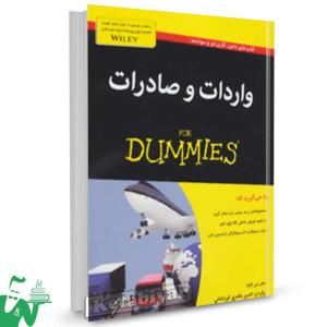 کتاب واردات و صادرات تالیف جان جی کاپلا ترجمه کامبیز طاهری