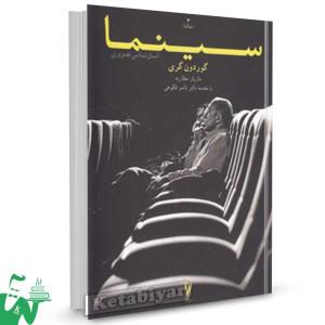 کتاب سینما (انسان شناسی تصویری) تالیف گوردون گری ترجمه مازیار عطاریه