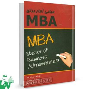 کتاب مبانی آمار برای MBA تالیف پل دبلیو ترمن ترجمه احمد یزدان پناه