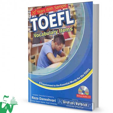 کتاب Twenty Years With Sample TOEFL Vocabulary Items
