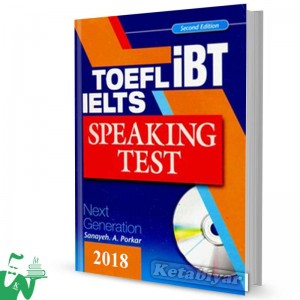 کتاب IELTS TOEFL iBT Speaking Test 2018