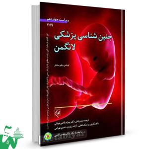 کتاب جنین شناسی پزشکی لانگمن 2019 ترجمه بهرام قاضی جهانی
