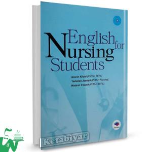کتاب انگلیسی برای دانشجویان پرستاری تالیف نسرین خاکی
