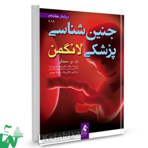 کتاب جنین شناسی پزشکی لانگمن 2019 تالیف ت. و. سدلر ترجمه حسن زاده