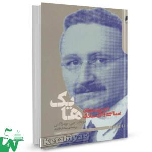 کتاب اندیشه های سیاسی و اقتصادی هایک تالیف دونالد جی. بودراکس ترجمه مختار قادری