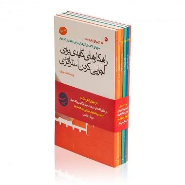 کتاب درس های تجربه شده (دوره 6 جلدی) ترجمه مجید نوریان