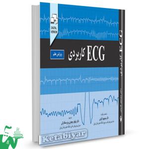 کتاب ECG کاربردی تالیف نیلوفر جوهری ورنوسفادرانی