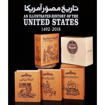 دایره المعارف تاریخ مصور آمریکا (مجموعه سه جلدی)
