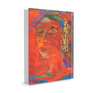 کتاب روانشناسی زنان (سهم زنان در تجربه بشری) تالیف جانت شیبلی هاید ترجمه اکرم خمسه